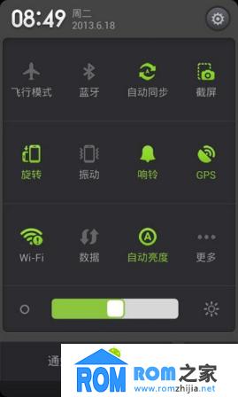 HTC HD2 刷机包 Miui5的IOS7风 V4音效丽音 虚拟按键 多种内存管理机制 流畅稳定 支持NSD截图