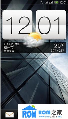 HTC 802t 移动版 刷机包 完美Root 完美支持WCDMA 精简优化 适合长期使用截图