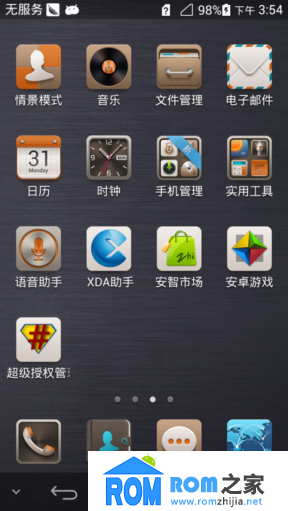 华为 Ascend P6 移动版 刷机包 EmotionUI B113 安全线刷包 多项修改 精简版截图