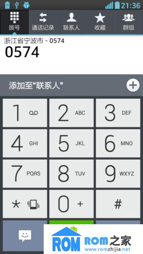 LG P880 刷机包 基于官方4.1.2 V20C正式版D14卡刷包 流畅省电稳定截图