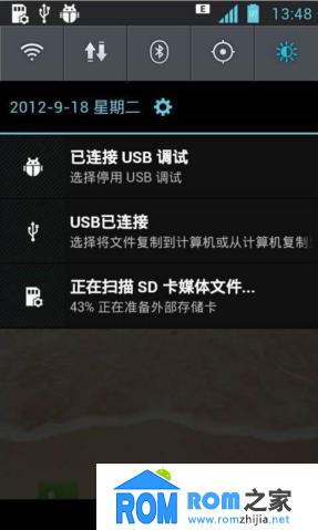 LG P970 刷机包 基于官方2.3.4制作 LG3.0稳定美化极速版 卡刷包截图