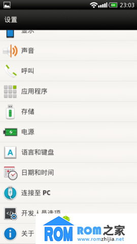 HTC G14/G18 刷机包 国内天气源 来去电归属 sense5图标 优化 省电 稳定截图