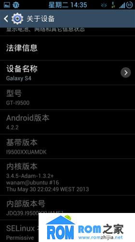 三星 Galaxy S4 GT-I9500 刷机包 ROOT权限 个性化定制 优化 流畅截图