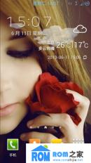 三星 Galaxy S4 GT-I9500 刷机包 ROOT权限 个性化定制 优化 流畅