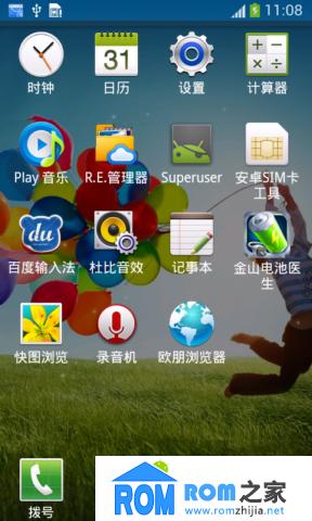 中兴U880刷机包 Galaxy S4风格 ROOT权限 优化流畅度 美化稳定截图