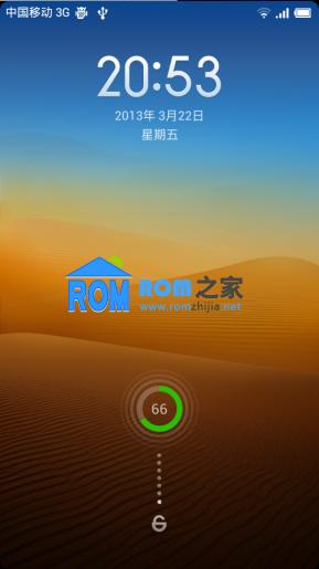 尼凯恩 neken N3 刷机包 优化 流畅 MIUI V5 移植第四版截图