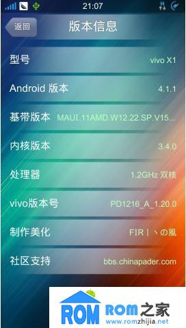 步步高 VIVO X1 刷机包 基于官方最新1.20 极致透明美化版之風V5.1 卡刷包截图
