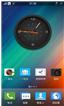 步步高 VIVO X1 刷机包 基于官方最新1.20 极致透明美化版之風V5.1 卡刷包