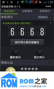 夏新N816刷机包 Root权限 基于官方原厂ROM精简制作卡刷包截图