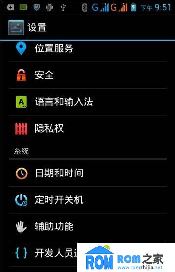 夏新N816刷机包 原厂ROM卡刷包 原汁原味截图