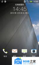 HTC G11/G12 通刷包 基于ONE V 欧版2.08.401.2移植 完整ROOT 优化 流畅