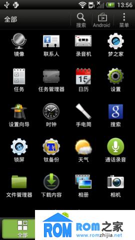 HTC G14/G18 刷机包 NoVT S_by DR_Sense4.1 纯伪官方 稳定流畅截图