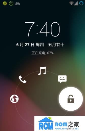 三星I9300刷机包 Android 4.2.2 MoKee OpenSource For I9300 精简 稳定 极速省电截图