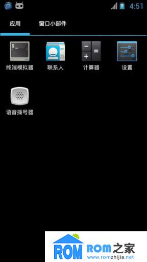 小米M1刷机包 体验版CyanogenMod10.1 Android4.2.2来袭截图