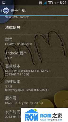 华为G520刷机包 基于官方B215固件 全局透明 状态栏透明 拨号透明 优化 美化截图