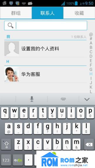 华为G520(联通版)刷机包 官方Emotion UI B180 发货版完整包截图