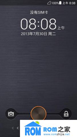 华为G520(联通版)刷机包 4.1.2 Ascend P6 风格 高效 省电 稳定 截图