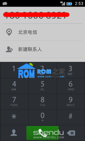 华为U8860刷机包 深度OS v4.1.2 【130705】流畅 省电 稳定截图