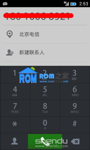HTC G10 刷机包 深度OS v4.1.2 【130705】流畅 省电 稳定截图