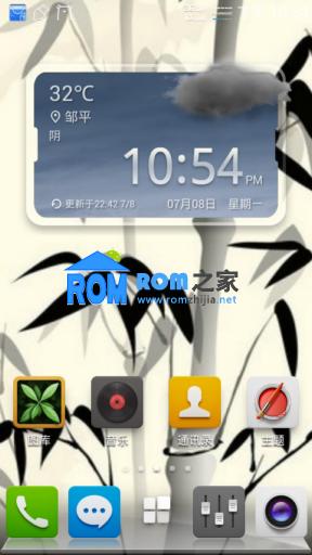 华为c8825d刷机包 百度云2013.07.08号最新更新 全局轻度美化 支持短信弹窗截图