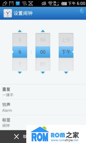 百度云ROM31公测版 HTC T328T 刷机包 点滴搜索 完胜一站到底截图