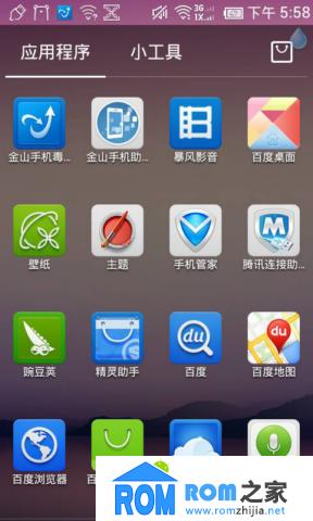 百度云ROM31公测版 HTC T328D 刷机包 点滴搜索 完胜一站到底截图