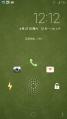 HTC One X 刷机包 cm10.1透明美化版 划屏解锁v4音效 虚拟内存 来电归属农历