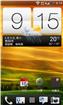 HTC T329D 刷机包 完美ROOT G卡上网 1%电量 精简 省电卡刷包