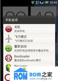 HTC T329D 刷机包 完美ROOT权限 sense5美化 精简优化 精品典藏版截图
