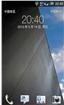 HTC T329D 刷机包 完美ROOT权限 sense5美化 精简优化 精品典藏版