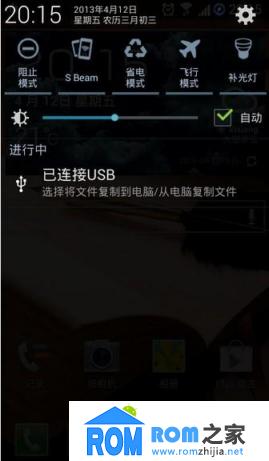 三星 SHV-E120S 刷机包 Jellybean 4.1.2 汉化 v3S.Final 卡刷版截图