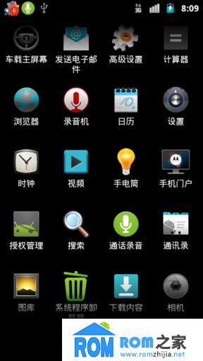 HTC G12 刷机包 CM7.2怀念版 经典再现 流畅 省电 稳定截图
