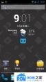 摩托罗拉Defy刷机包 CM10.1 安卓4.2.2 中文recovery 流畅 省电 给力