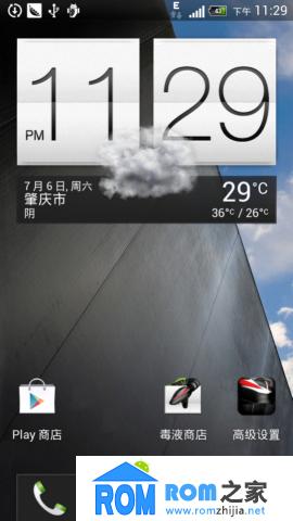 HTC G14/G18 刷机包 毒药 JB4.1.1 7/6 S_one 1.2.0 修复BUG 完整融合截图