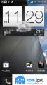HTC G14/G18 刷机包 毒药 JB4.1.1 7/6 S_one 1.2.0 修复BUG 完整融合