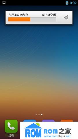 欧盛X7刷机包 小米MIUI 数字电量 极限精简 优化稳定 省电提速截图
