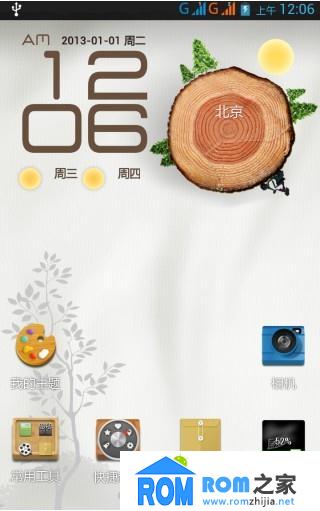 小采G6刷机包 移植乐OS 原汁原味 ROOT权限 优化 省电 卡刷版截图