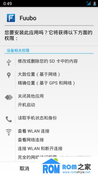 小采G6刷机包 优化 美化 流畅 FLY-UI Per-α 1.0.6版截图