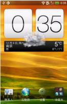 HTC One XT(S720t) 刷机包 基于2.16.1403.6 精简纯净 完美流畅