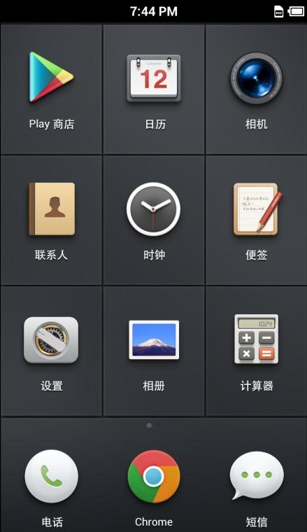 Smartisan OS(锤子ROM)刷机包V0.2.0 alpha 三星i9300刷机包ROM