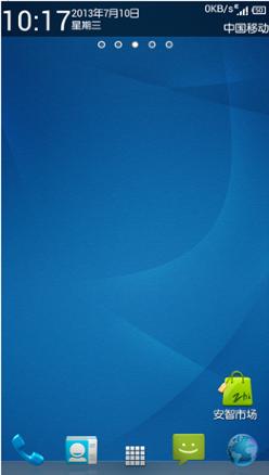 中兴U930/U970 刷机包 transparency 魅族状态栏 全局透明 美化 精简 稳定截图