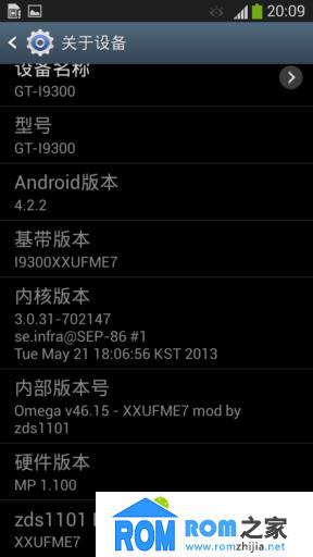 三星I9300刷机包 官方4.2.2 XXUFME7 omega46.15 告别锁屏黑影 S4特性 完美截图