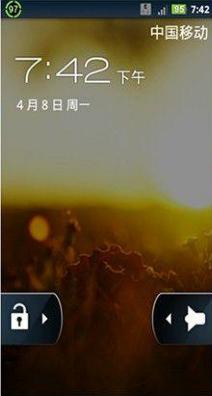 摩托罗拉Milestone刷机包 CM7.24f-Blur3.0 全局美化优化包截图