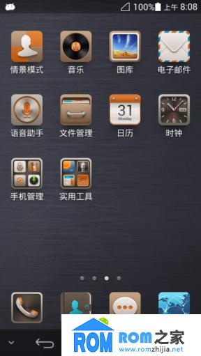 华为 Ascend P6 联通版 刷机包 EmotionUI B113sp02 安全线刷包 增强版截图