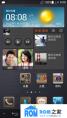 华为 Ascend P6 联通版 刷机包 EmotionUI B113sp02 安全线刷包 增强版