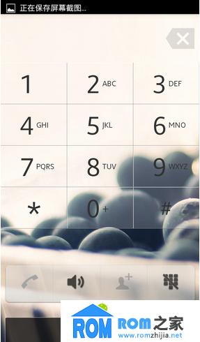 索尼LT26ii刷机包 精简 官方白色化 悦耳音效 各方面最给力 V3.2.4截图
