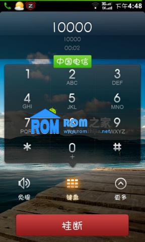 HTC EVO 4G 刷机包 MIUI 2.3.7 流畅 稳定 超长待机 亲测无Bug截图