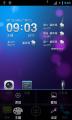 HTC G7 刷机包 2.3.7刷机包 极致精简美化优化 大内存 稳定版