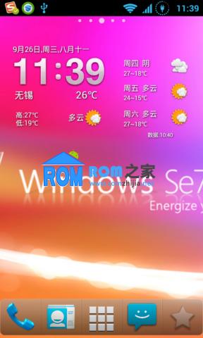 HTC G7 刷机包 高仿ICS美化 WIN7壁纸极速版 流畅至极 震撼的视觉冲击 值得体验截图