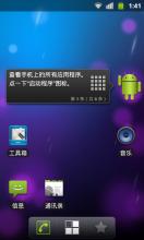 HTC G7 刷机包 经典版本再次修改美化版 千万用户的选择 不容错过